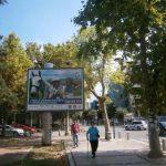 PG - billboard 3