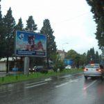 PG - billboard 6