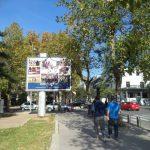 Podgorica - billboard 3