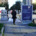 Podgorica - city light 2