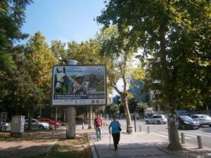 Škola jahanja za djecu / Hiporehabilitacija