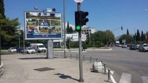 podgorica-billboard-2
